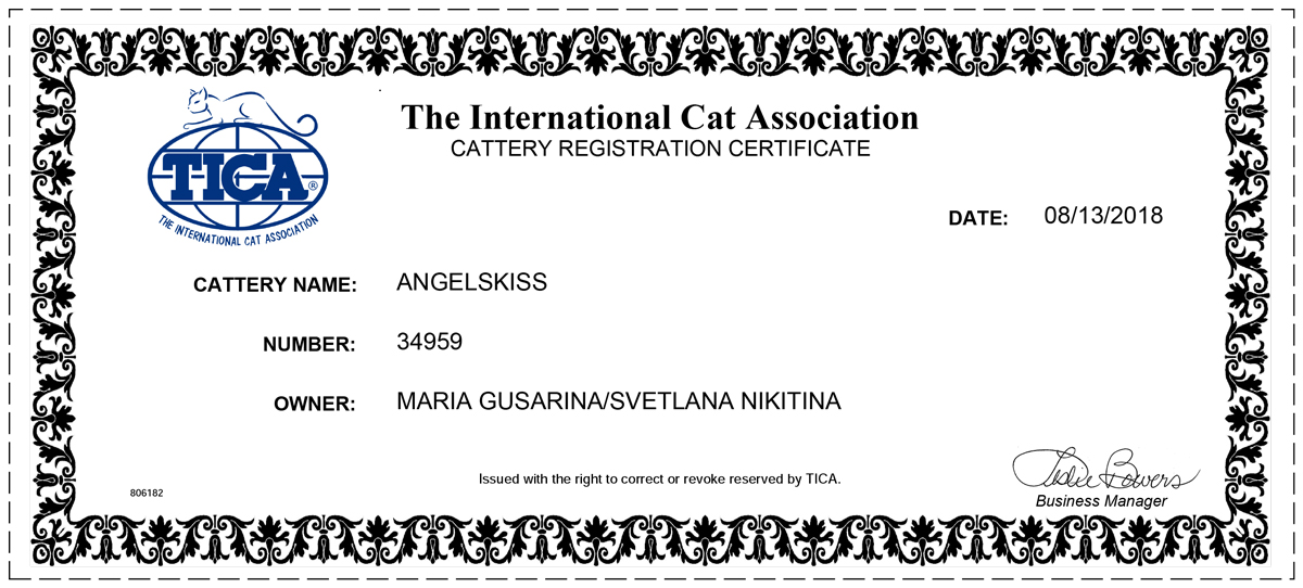 sertificate of cattery